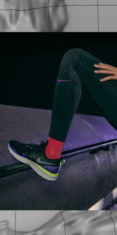 New Nike Shield