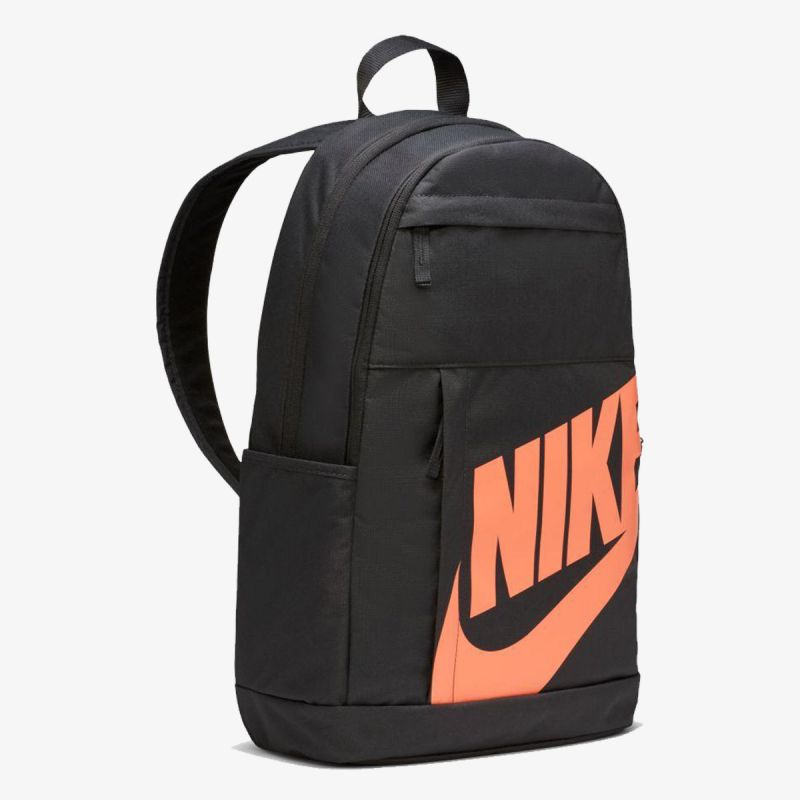NIKE Sportswear Elemental 2.0