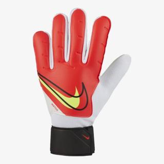 Nike NK GK MATCH - FA20