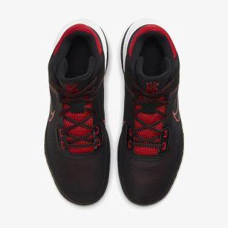 NIKE Kyrie Flytrap 4 Basketball Shoe