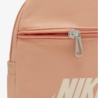 NIKE Sportswear Futura