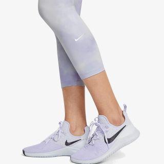 Nike One Icon Clash