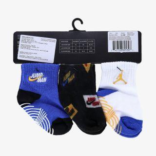 Nike Jordan Assorted Gripper