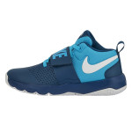 NIKE NIKE TEAM HUSTLE D 8 (GS)