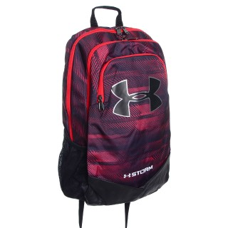 UNDER ARMOUR Ranac UA BOYS SCRIMMAGE BACKPACK