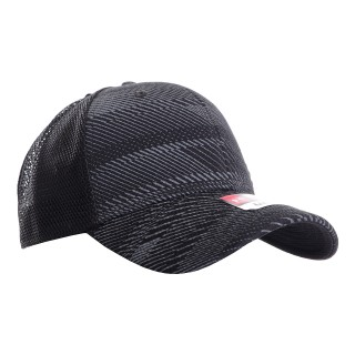 UNDER ARMOUR Kačket MEN'S UA BLITZ TRUCKER CAP