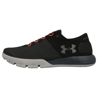 UNDER ARMOUR Patike UA CHARGED ULTIMATE TR 2.0