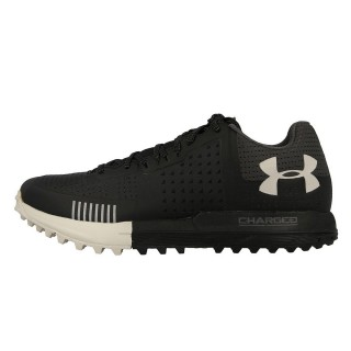 UNDER ARMOUR Patike UA Horizon RTT