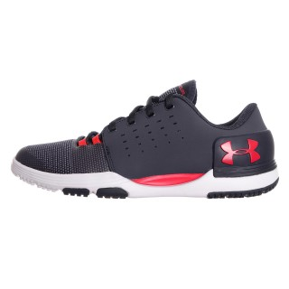 UNDER ARMOUR Patike UA LIMITLESS TR 3.0