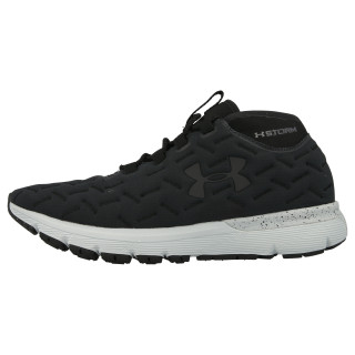 official photos 024c3 9f8ef UNDER ARMOUR UA Charged Reactor Run 1298534-100 | Sport Vision