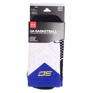 UNDER ARMOUR Čarape DRIVE BBALL CURRY CREW