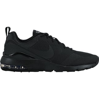 NIKE Patike NIKE AIR MAX SIREN