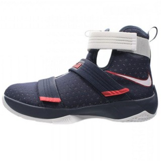 NIKE Patike LEBRON SOLDIER 10 (GS)