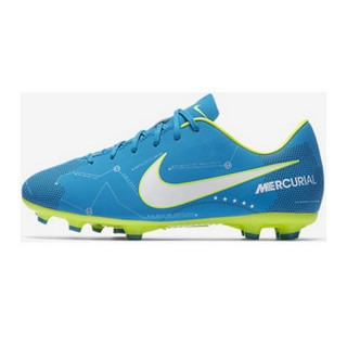 NIKE Patike JR MERCURIALX VRTX III NJR IC