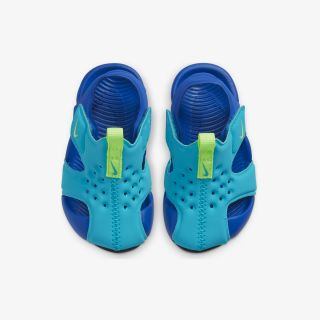 NIKE SUNRAY PROTECT 2 BT