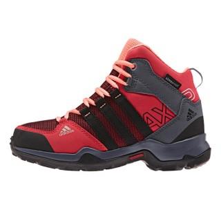 ADIDAS Cipele AX2 MID CP K
