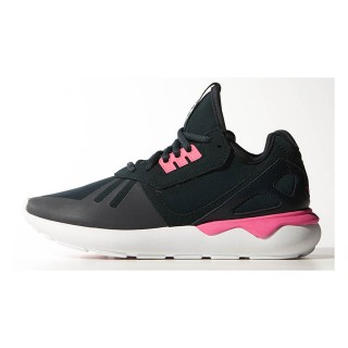 ADIDAS Patike TUBULAR RUNNER W