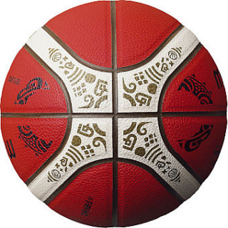 MOLTEN World Cup 2019 Basketball Replica Syntet
