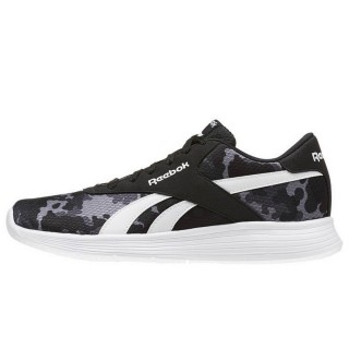 REEBOK Patike REEBOK ROYAL EC RIDE CAMO