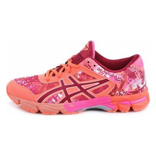 ASICS Patike GEL-NOOSA TRI 11 GS