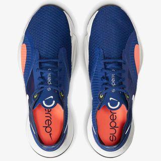 NIKE Nike SuperRep Go