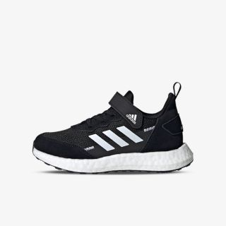 adidas adidas RAPIDALUX S AND L SHOES
