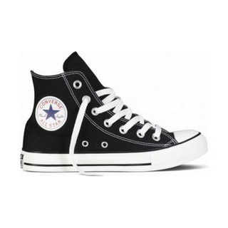 CONVERSE Patike ALL STAR - BLACK - HI