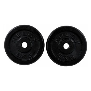 RING SPORT Teg SET 2X5KG LIVENI