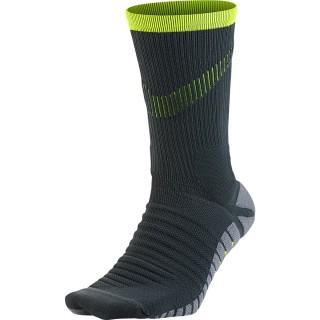 NIKE Čarape CR7 U NK STRK CREW