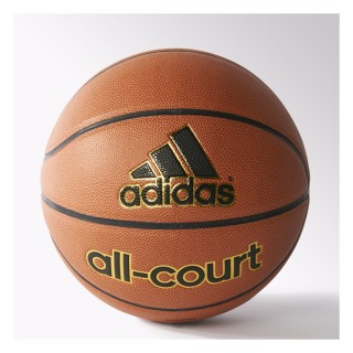 ADIDAS Lopta NEW PREP BALL