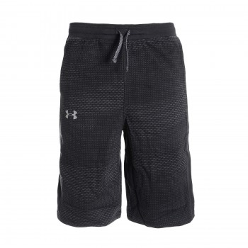 UNDER ARMOUR Threadborne FT Short