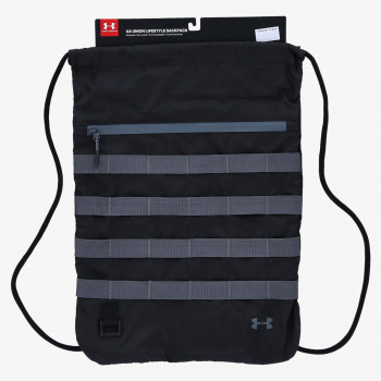 UNDER ARMOUR UA Sportstyle Sackpack