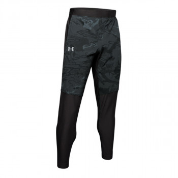 UNDER ARMOUR UA QUALIFIER CAMO PANT