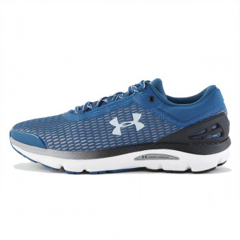 UNDER ARMOUR UA Charged Intake 3