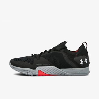 UNDER ARMOUR UA TriBase Reign 2