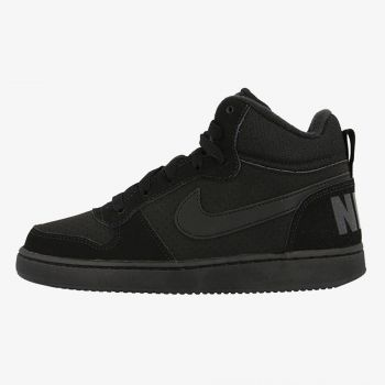 NIKE NIKE RECREATION MID (GS)