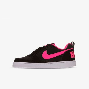 NIKE NIKE RECREATION LOW (GS)