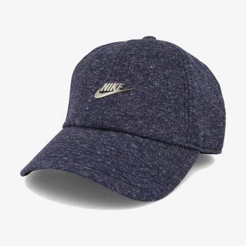 NIKE U NSW H86 CAP METAL FUTURA