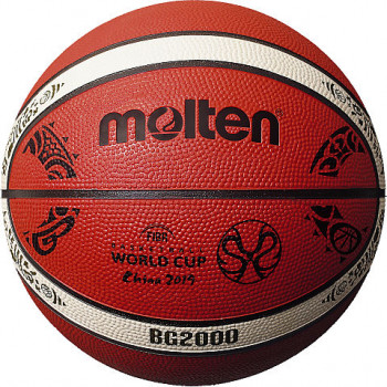 MOLTEN World Cup 2019 Basketball Replica Rubber