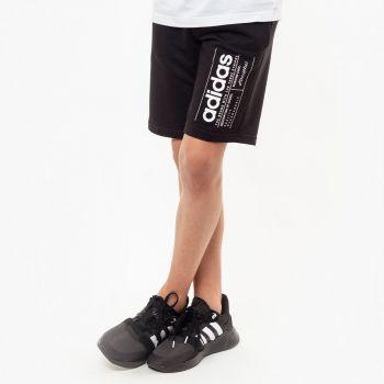 adidas YB BB SHORT