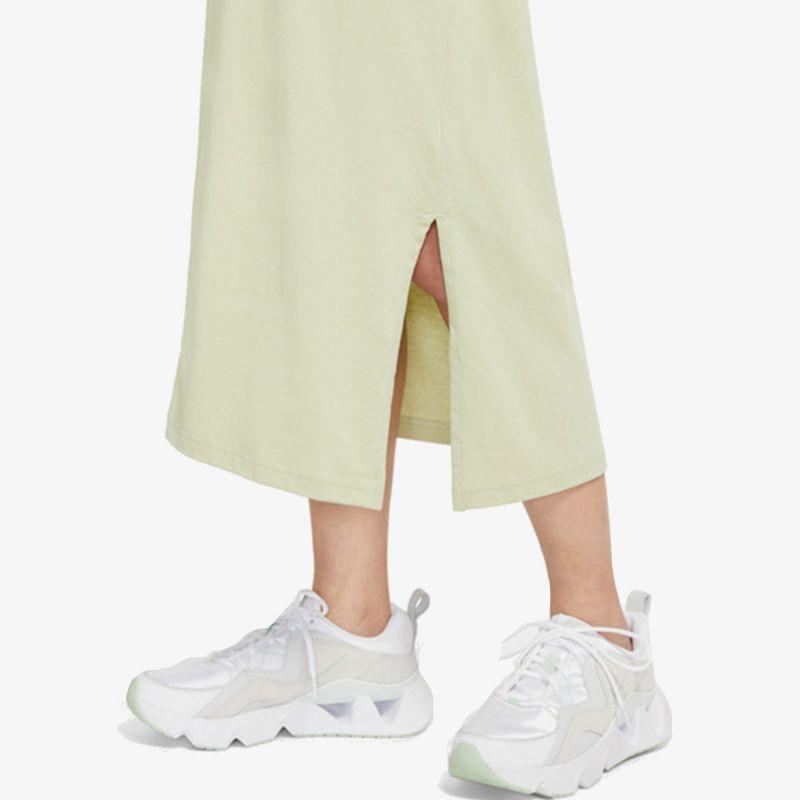 NIKE Sportswear Earth Day