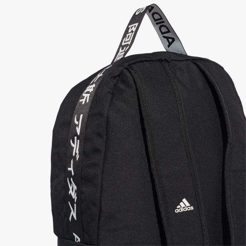 adidas adidas CLASSIC BACKPACK FAST 3S